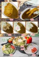 8Pカレー・サラダ