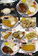 2P定食・丼1