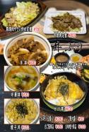 3P定食・丼